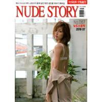 NUDE STORY (韓国雑誌) / 2018年4月号[韓国 雑誌][海外雑誌]《韓国からご自宅ま...