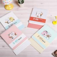 [韓国雑貨]カラフルポップな 卓上スタディプランナー(100day)《選べる2冊セット》[スタディー...
