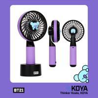 [韓国雑貨]=BT21公式グッズ= HANDY FAN <KOYA>  (BT21 ハンディー扇風機...