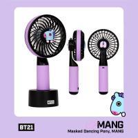 [韓国雑貨]=BT21公式グッズ= HANDY FAN <MANG>  (BT21 ハンディー扇風機...