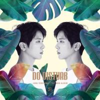 チョン・ヨンファ (CNBLUE) / DO DISTURB(1ST MINI ALBUM)(一般V...