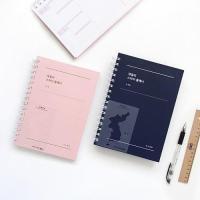 [韓国雑貨]韓国テンプレート付 国土も一緒に学べる daily study planner[スタディ...