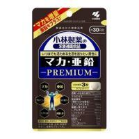 小林製薬 マカ亜鉛プレミアム 約30日分 90粒