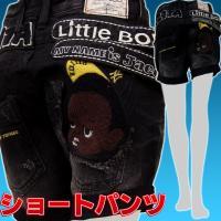 ロリータジーンズ 1055 ロールアップ ショートパンツ 男の子 刺繍 ロリータ