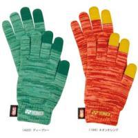 サイズ:フリーサイズ 素材:アクリル80%、ナイロン15%、ウール5%  カラー:ネオンオレンジ(1...