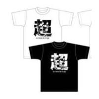 「進撃の巨人」Tシャツ 超大型巨人 「超」の字に巨人の顔が! 白のTシャツに黒のデザインです。