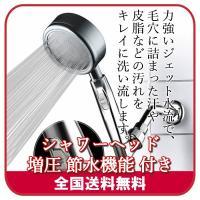 安心ストップ機能と水量調整機能付き。操作簡単、手元ボタンで「止水」「通水」操作が簡単にできる、ス ト...
