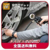 適用車両:オートバイ、小型自動車、バイクまたはトラックに対応する。  測定範囲:0〜100psi(6...