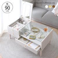 [WH予約販売]ドレッサー お客様組立 コンパクト ドレッサーテーブル おしゃれ ローテーブル センターテーブル ガラステーブル 北欧 木製 白  VREND VR40-90D