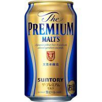 ・原材料:麦芽、ホップ ・お酒の製法/ベース/種類:ドライ ・華やかな香り、深いコク、超クリーミーな...