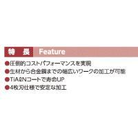 ザ・カット 超硬4枚刃ラフィングエンドミル(TiAlN) IC4RFE 10.0 (1本)|sessakukougu-com|02