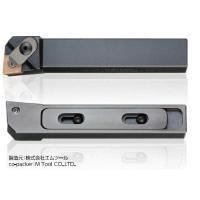 ザ・カット 芯高調整機能付きバイトホルダー アジャスタ王 M-DCLNR2525M-12 (1本)|sessakukougu-com