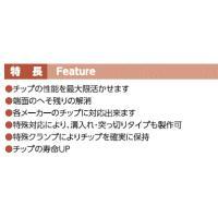 ザ・カット 芯高調整機能付きバイトホルダー アジャスタ王 M-DCLNR2525M-12 (1本)|sessakukougu-com|03