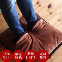 安心の日本製! ●サイズ:カバー:42×42cm、ヒーター:38×38cm ●コード長さ:電源側 約...