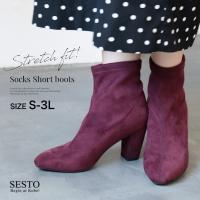 ■商品説明 ストレッチフィット!!美脚ショートブーツが新登場!! 高感度な人々から注目を集めている靴...
