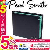 ポールスミス 財布 メンズ 折り財布 二つ折り カラーコンビパルメラート ブラック   ■シリーズ名...