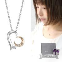 スタージュエリー STAR JEWELRY ネックレス   ■商品説明  寄り添う三日月で生まれた、...