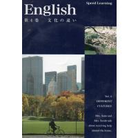 『スピードラーニング』は、辞書もテキストもいらない画期的な英会話教材です。BGMには、クラシック音楽...