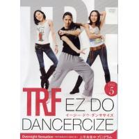 中古DVD TRFイージードゥダンササイズ Disc5 Overnight Sensation~時代はあなたに委ねている~上半身集中プログラム