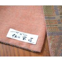 着物 マフラー ループ付きコンパクトサイズ 大島紬・カシミヤ メンズ・レディース 和風 紬 maf03