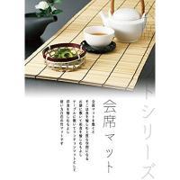 萬洋 紙パッキン 1mm  1Kg [クラフト] / 93-067A