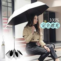 日傘 uvカット 遮光 折りたたみ 傘 自動開閉 軽量 折り畳み 女性 男性 晴雨傘 8本骨 ワンタッチ 折れにくい 濡れない 晴雨兼用 遮熱 耐風 ギフト
