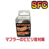 ■この商品1個のみの購入の場合■ 代引きは、送料540円となります。 ■その他の決済の場合には送料無...