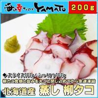 ゆでだこ(スライス+ぶつ切り)セット  原材料:ヤナギダコ(北海道産)、食塩、酸化防止剤(ビタミンC...