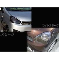 ESB/イーエスビー(CLS)【ヘッドライトカバー】ミライースLA300/310|sftshopping|04