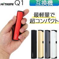 アイコス 互換機 iQOS 互換 HITASTE Q1 互換品 加熱式タバコ 電子タバコ 加熱式電子タバコ  本体 新型 アイコス3 IQOS3 マルチ MULTI ホルダー