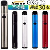 アイコス 互換機 iQOS 互換 Kamry GXG I2 互換品 加熱式タバコ 電子タバコ 加熱式電子タバコ 本体 新型 アイコス3 IQOS3 マルチ MULTI ホルダー