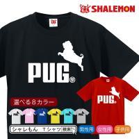 パグPUGのスポーティロゴTシャツです。なんだか可愛いパグシルエットの横には拳マーク!!ちなみにパグ...