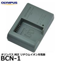 リチウムイオン充電池 BLN-1を約3時間(常温時)で充電する専用充電器です。定格入力電圧が100V...