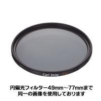 [口径表]2013年7月現在 写真屋さんドットコム調べ [キヤノン] EF400mm F5.6L U...
