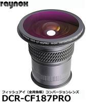 [主な適応機種] 各カメラに取り付けるには別途アダプター(別売)が必要です。 [CANON] Pow...