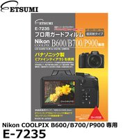 ●ETSUMI デジタルカメラ用液晶保護フィルム【ファインティアラ】フィルムは独自の超低屈折率反射防...