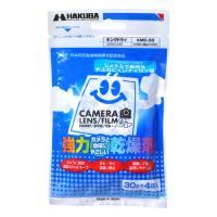 [主な特徴] カメラ乾燥剤で初の丈夫で破れにくいナイロン袋を採用。 カメラに最適な湿度40%を保ちま...