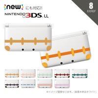 3DS 3DSLL  NEW3DS NEW3DSLL ケース カバー ニンテンドー 任天堂 保護 ク...