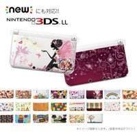 NEW2DSLL 3DS 3DSLL  NEW3DS NEW3DSLL ケース カバー ニンテンドー...