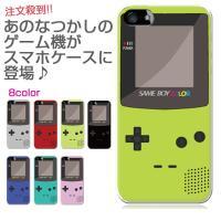 iphone6Plus Appleスマホ ケース カバー ハードケース iphone6Plusケース...