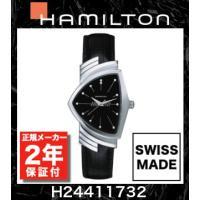 【商品情報】  1957年、世界初の電池式時計として誕生した「ベンチュラ」。キャデラックを手がけたリ...