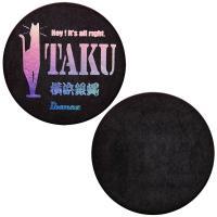 """TAKU(TCR横浜銀蠅RSR) シグネチャー・モデル BASS用""""●""""ピック  1980年のデビュ..."""