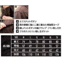 イーブンリバー(EVENRIVER)US-506秋冬ジャーマンクロスシャツ/綿100%