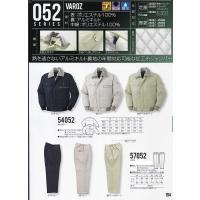 クロダルマ(KURODARUMA)57052防寒パンツ/ポリエステル100%/撥水素材・帯電防止素材