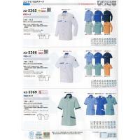作業服アイトス(AITOZ)AZ-5365通年対応薄地シャツ(4L)/ポリエステル65%綿35%/帯電防止素材・男女兼用