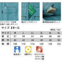 タカヤ商事GC-2006綿100%春夏ワークベスト(5L)/製品洗い・金属ボタン