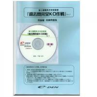 (本DVDはパソコン仕様となっております。DVD-ROMドライブが付属したWindows Vista...
