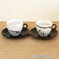 コーヒーカップ ソーサー マーブル おしゃれ カフェ 食器 業務用 美濃焼 9a778-24-27