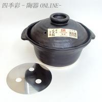 創業は江戸時代という老舗の大黒窯の二重蓋の炊飯土鍋です。 セラミック製で、冷蔵庫から出してそのまま直...