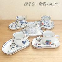 優しく描かれた手描きの絵に温かみを感じるコーヒーカップソーサー5客セット(スプーン、ピッチャー付)で...